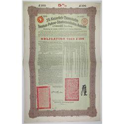 Kaiserlich Chinesische Tientsin-Pukow-Staatseisenbahn-Erganzungs-Anleihe 1908 Bond