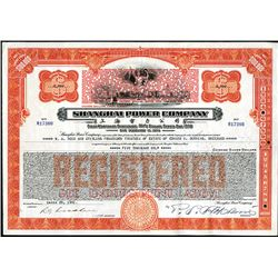 Shanghai Power Co. 1941 I/U Chinese $5000 Silver Dollar Certificate With Clause Changing Currency.