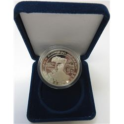 China, Xinjian Autonomy, 1985 KM#128, Silver Proof 10 Yuan Coin.