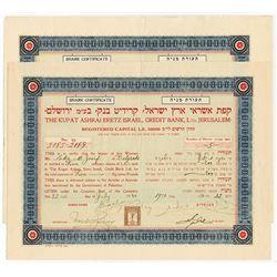 Kupat Ashrai Eretz Israel, Credit Bank, LTD., 1931-1935 Issued Stock Certificate Pair.