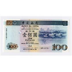 Banco da China. 1995. Issued 3 Digit RADAR Banknote.