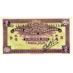 Banco Nacional Ultramarino, Macau. 1944 ND Contemporary Counterfeit High Grade Issue.