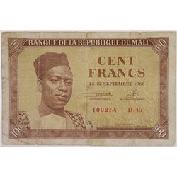 Banque De La Republique Du Mali, 1960 (1962) Issue Banknote Assortment.