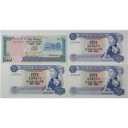 Bank of Mauritius. 1967-1986. Lot of 4 Issued Notes.