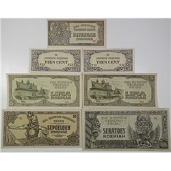 Japanese Government. 1942-1944. Lot of 7 Issued Notes.