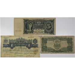 Government Treasury. 1925-1926. Lot of 3 Issued Notes.