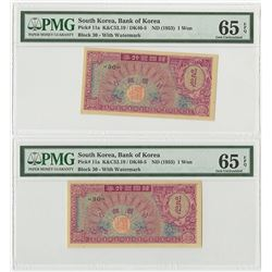 Bank of Korea. 1953. Pair of Issued Banknotes.