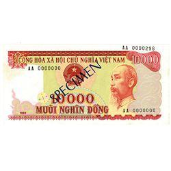 Socialist Republic of Vietnam, 1993 Specimen Banknote.