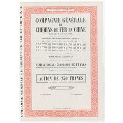 Compagnie G_n_rale de Chemins de Fer en Chine, 1900 Specimen Bond