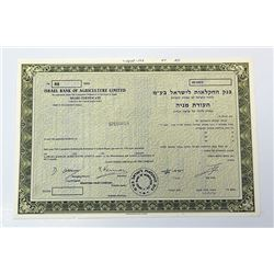 Israel Bank of Agriculture Ltd. 1984 Specimen Stock Certificate.