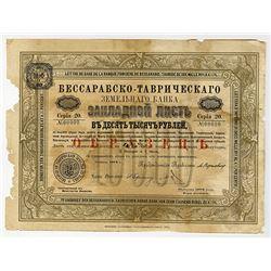 Bessarabian-Tauride Land Bank in Odessa, 1904, Specimen Bond