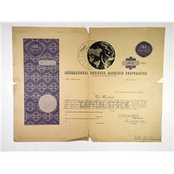 International Business Machines Corp., 1960-70s 100 Shrs Capital Stock Proof Cert