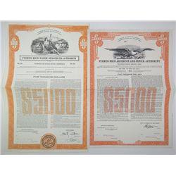 Puerto Rico 1962 to 1976 Specimen Bond Pair.