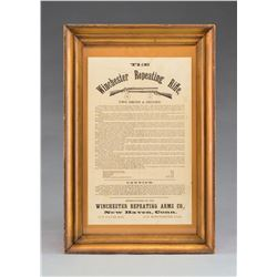 WINCHESTER MODEL 1866 ADVERTISING BROADSIDE.