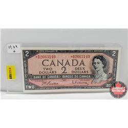 Canada $2 Bill 1954 Replacement : Beattie/Rasminsky *BB2663149