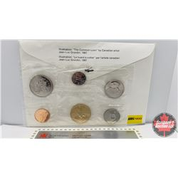 Canada Proof Year Set : 1988