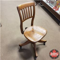 "Oak Office Chair (36""H x 16""W x 22""D)"