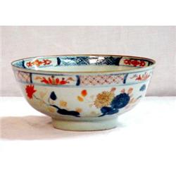 Porcelain Bowl - Orange and Blue #862943