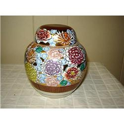 GORGEOUS KUTANI GINGER JAR #863074