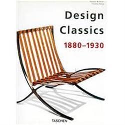 Design Classics: 1880-1930 #863858
