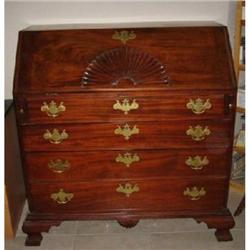 Mahogany  Desk #886332