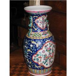 Canton Vase #896540