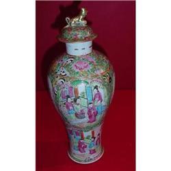 CHINESE EXPORT Rose Medallion Garniture Vase #896586