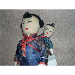 Chinese cloth woman and child #896635