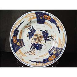 Chinese Export Imari Plate. 1800's #896701