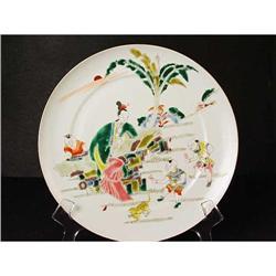 19th Century Chinese Export Famille Mandarin #896705