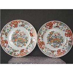 Antique Chinese Export Famille Rose Plate  #896707