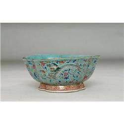 Old Chinese Export Famille Rose 3 Dragon Bowl #896715