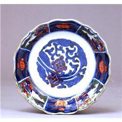 6 Japanese Imari Kutani Porcelain Cobalt Bowl #896732