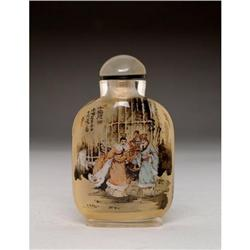 Chinese Hand Painted Crystal Snuff Bottle #896755