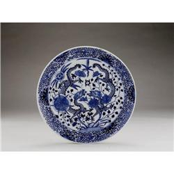 Old Chinese Export Blue & White Double Dragon #896756