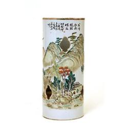 Old Chinese Export Famille Rose Brush Holder Mk #896794