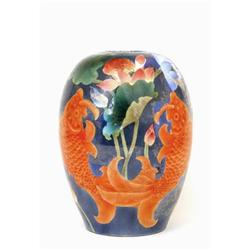 Old Chinese Famille Rose Vase w Koi Fish #896798