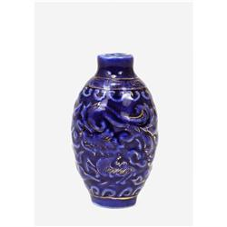 Old Chinese Gilt Blue Glaze Snuff Bottle Relief #896803