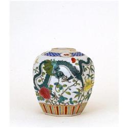 Old Chinese Famille Rose Dragon Jar Mark #896817