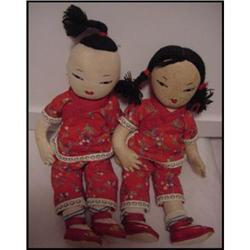 Doll Cloth Ada Lum Chinese Boy and Girl tagged #896895