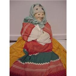 "Doll Cloth Russian Tea Cozy 23""  #896903"