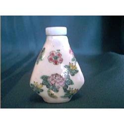Decorative Snuff Bottle #897040