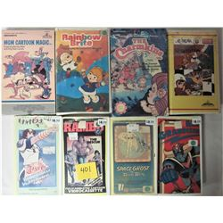 8 VINTAGO ANIMATED VHS CARTOON TAPES/CASES