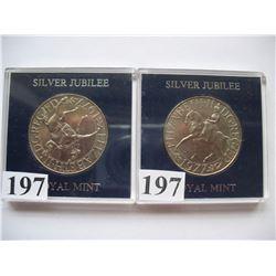 1977 GREAT BRITAIN - SILVER JUBILEE CROWN  (Pair)