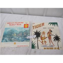 VI-Pkg of 2 1) Shell's Wonderful World of Music Record 1) Esso Tiger Record - Vintage