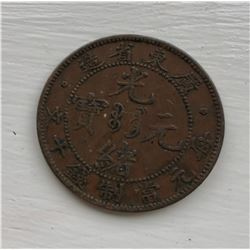 KWANG - TUNG TEN CASH COIN