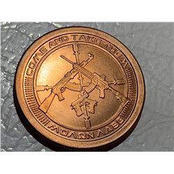 Silver Shield 1 ounce .999 pure copper commemorative come and take them medallion.