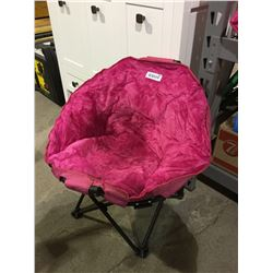 Kids' Pink Folding Camp Chair