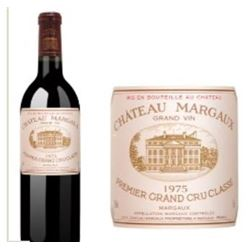 Château Margaux 1975 Replacement value in BC:  $391.00 CAD (exclusive of duty and tax)
