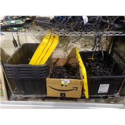 SHELF OF ASSORTED POWER CORDS & STORAGE TOTES